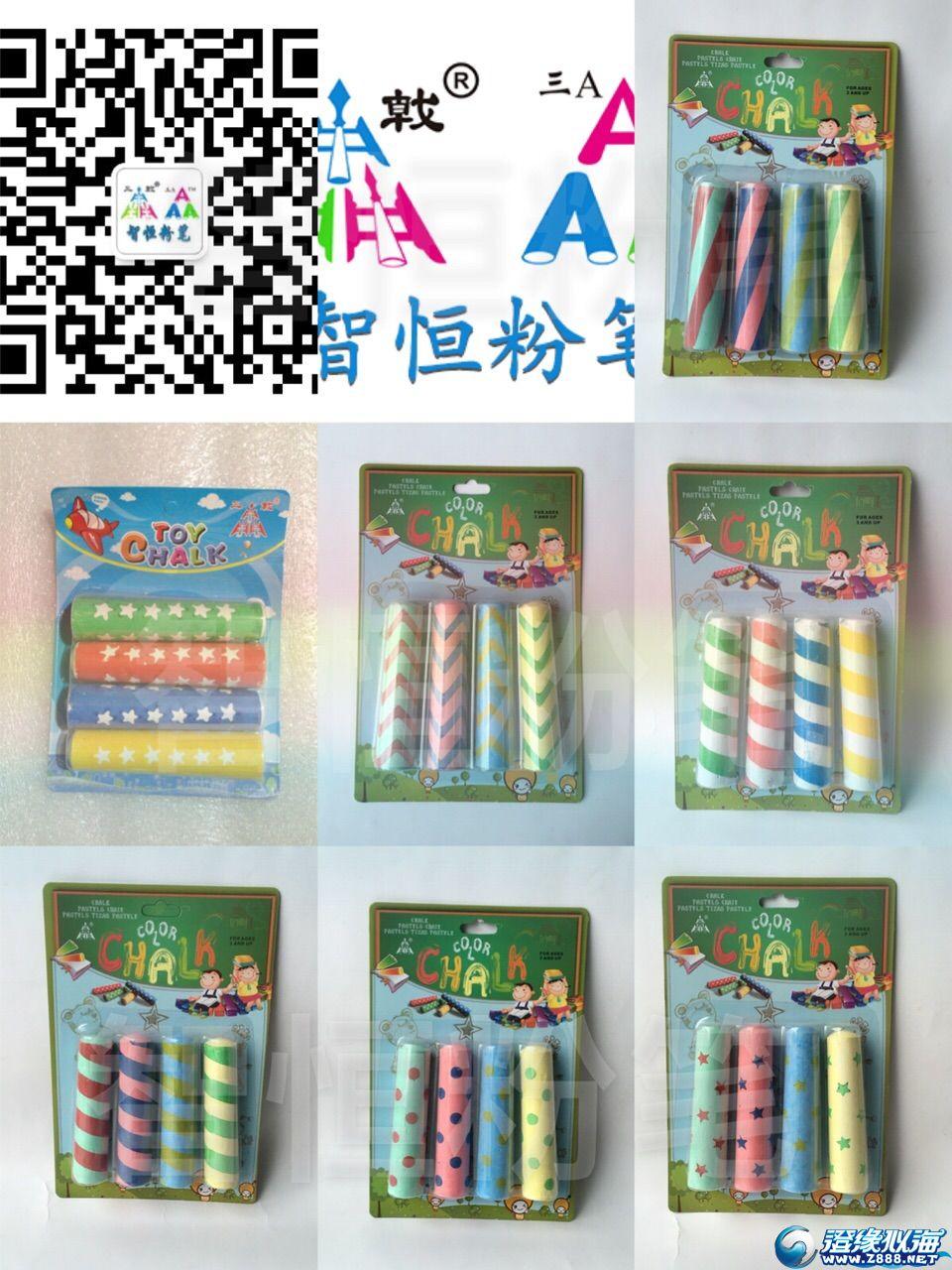 [粉笔厂家直销]造型粉笔订做 黑板配件 人行道粉笔 马路粉笔生产 工艺粉笔批发厂家