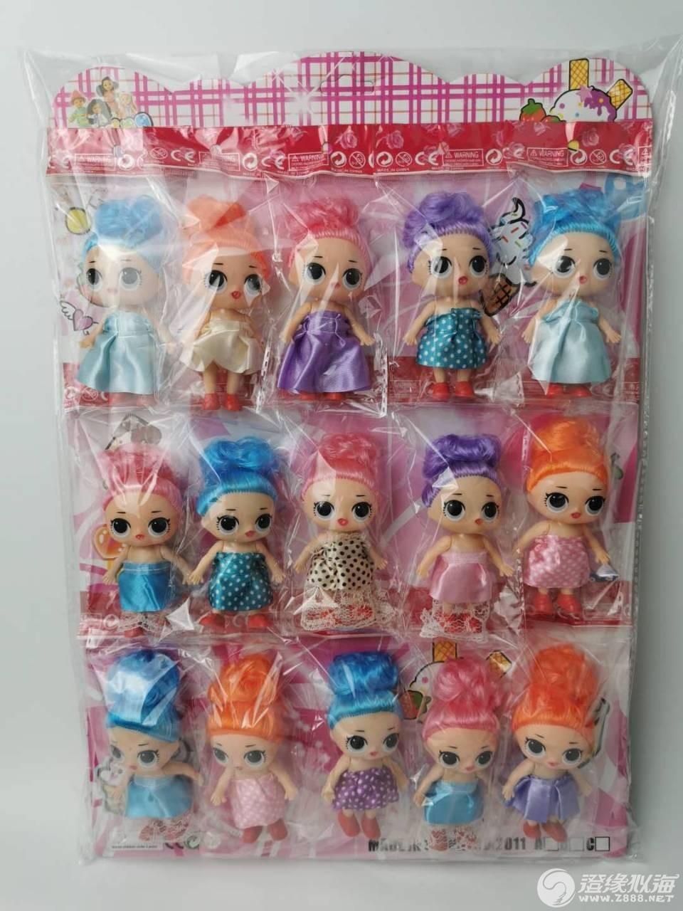 新产品惊喜娃娃