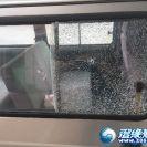 停车被恶意用钢珠射击