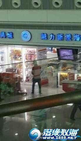 ...颖光顾潮汕机场澄海玩具展厅,购买澄海积木玩具图片 23472 276x480