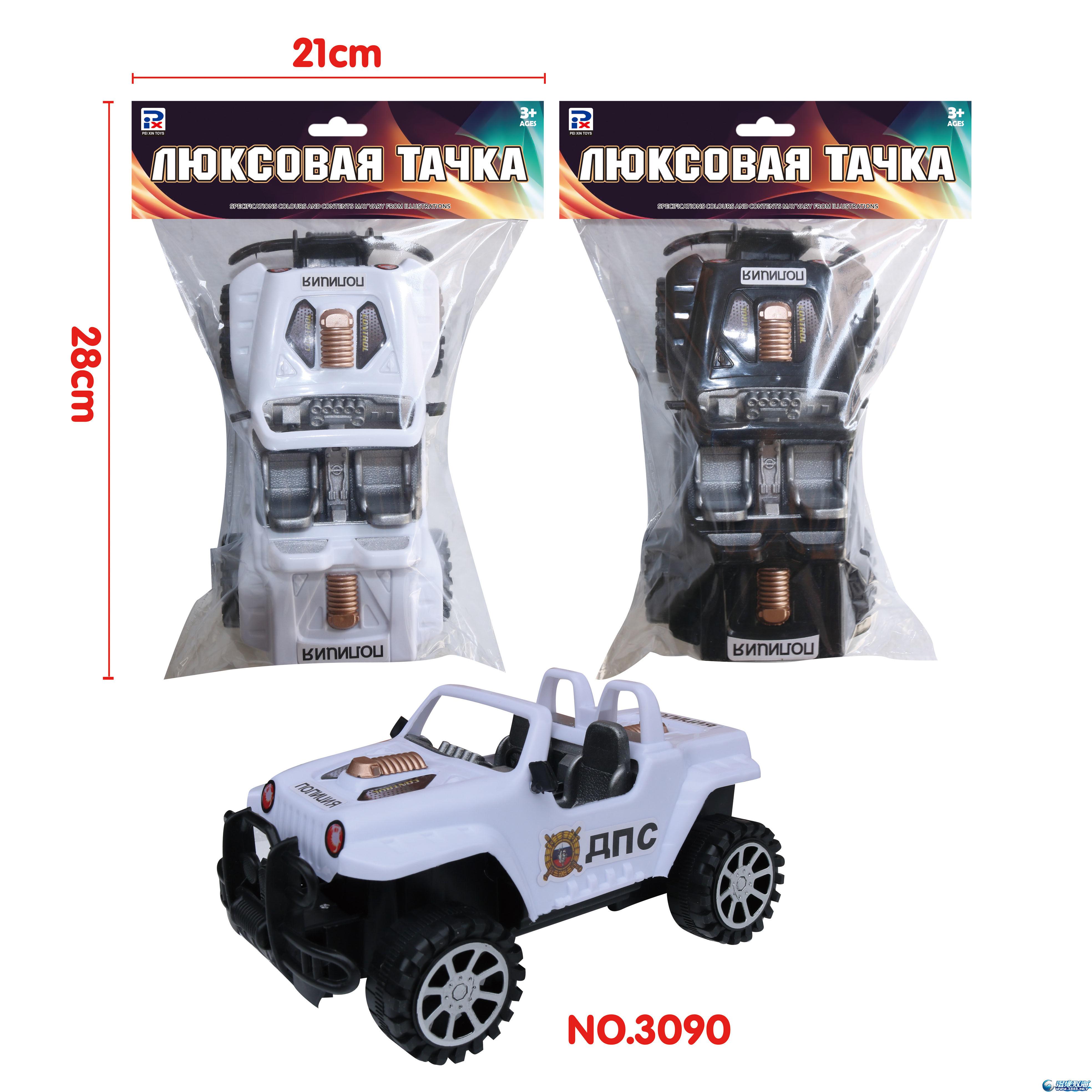 沛鑫玩具厂又出新样品了走过的公司朋友进来取资料加QQ398411621