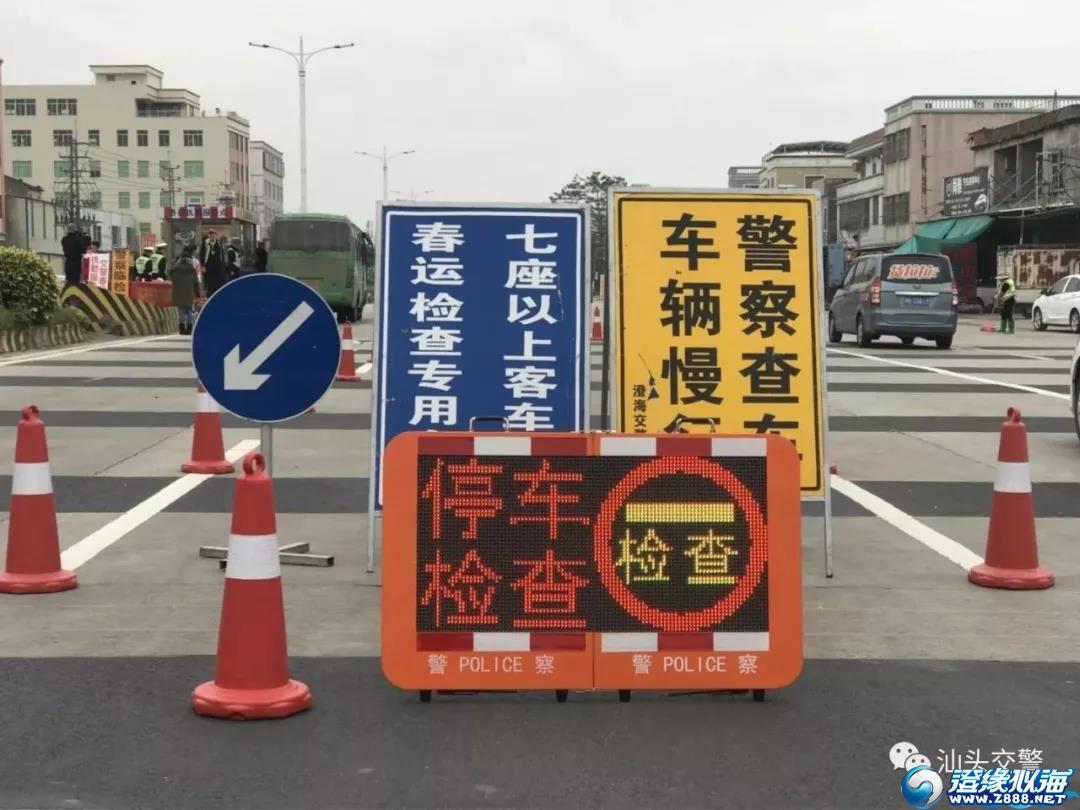 从今天起40天,澄海国道上将出现大批交警!重点检查这些车辆……