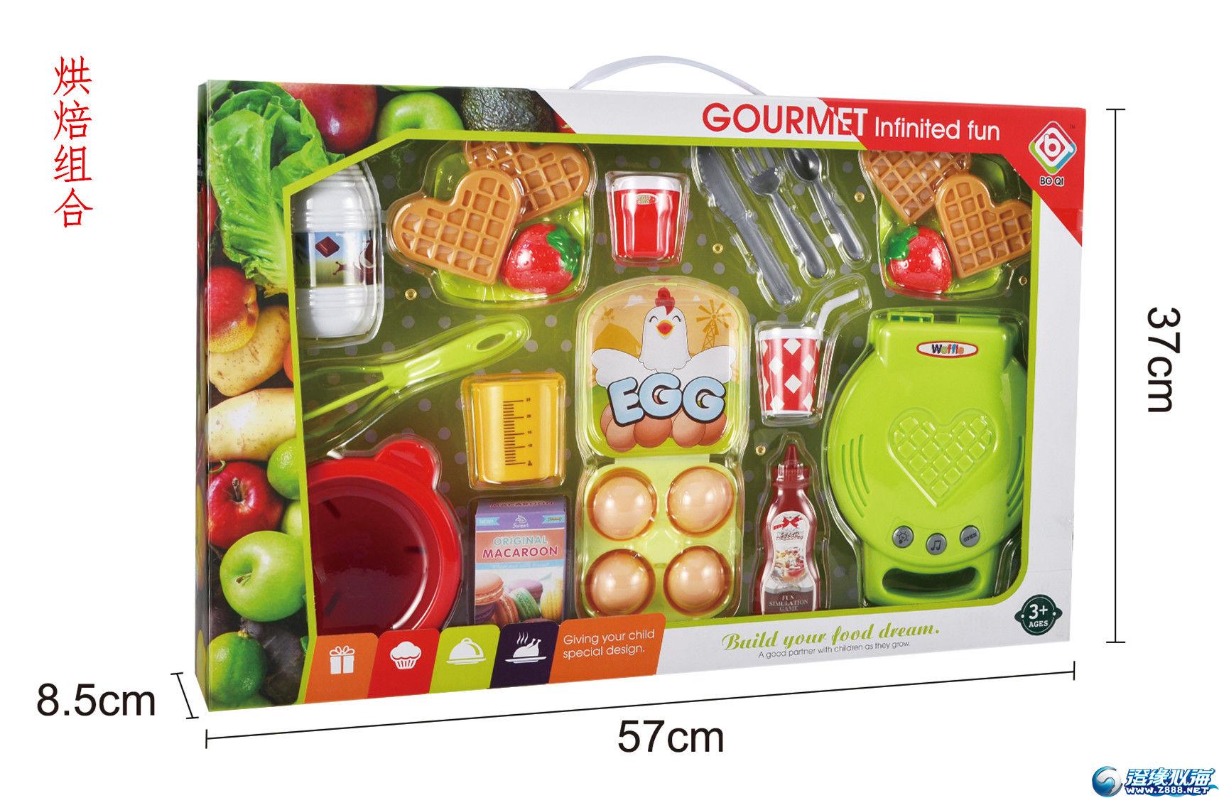 新款汉堡薯条厨房过家家模型玩具