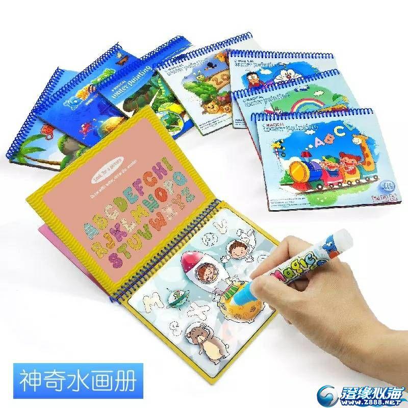 中英文变色书-水画书动物、游戏、学习等系列一系列热