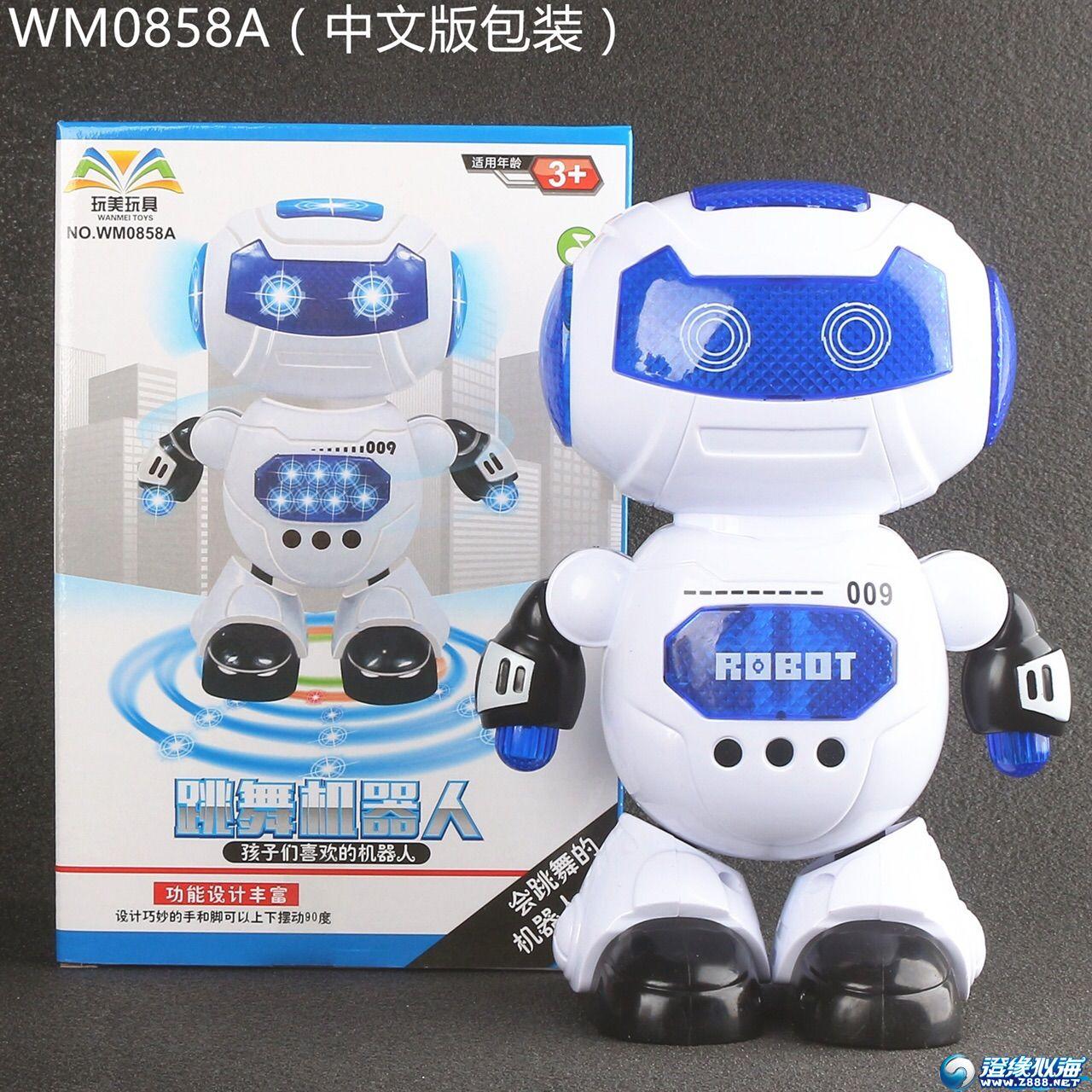 早教机器人玩具现货供应