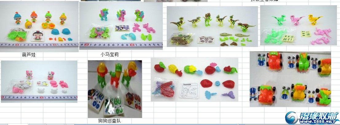 找以下的拼装玩具,请有生产的联系我! QQ:2367023436