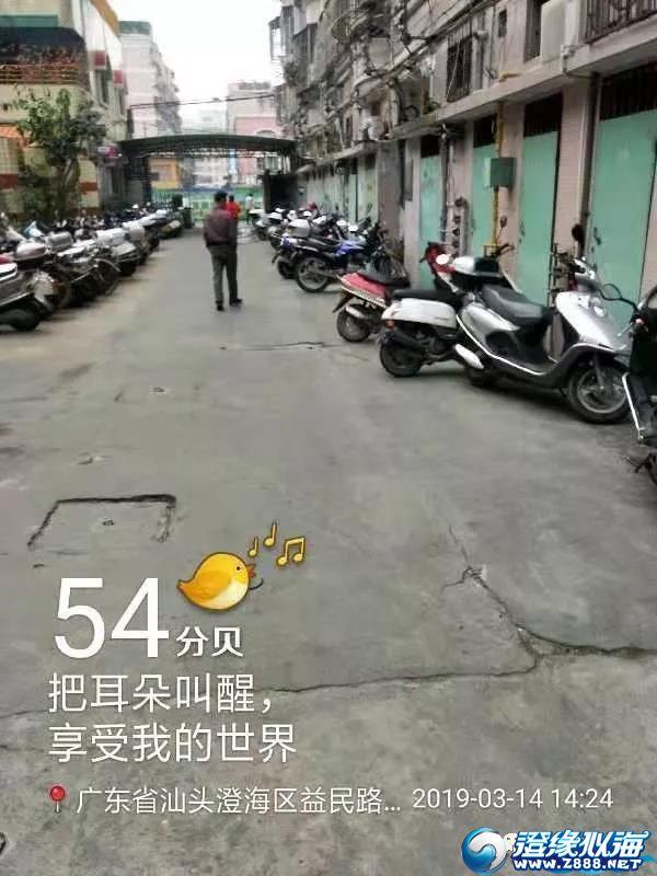 微信图片_20190315175144.jpg