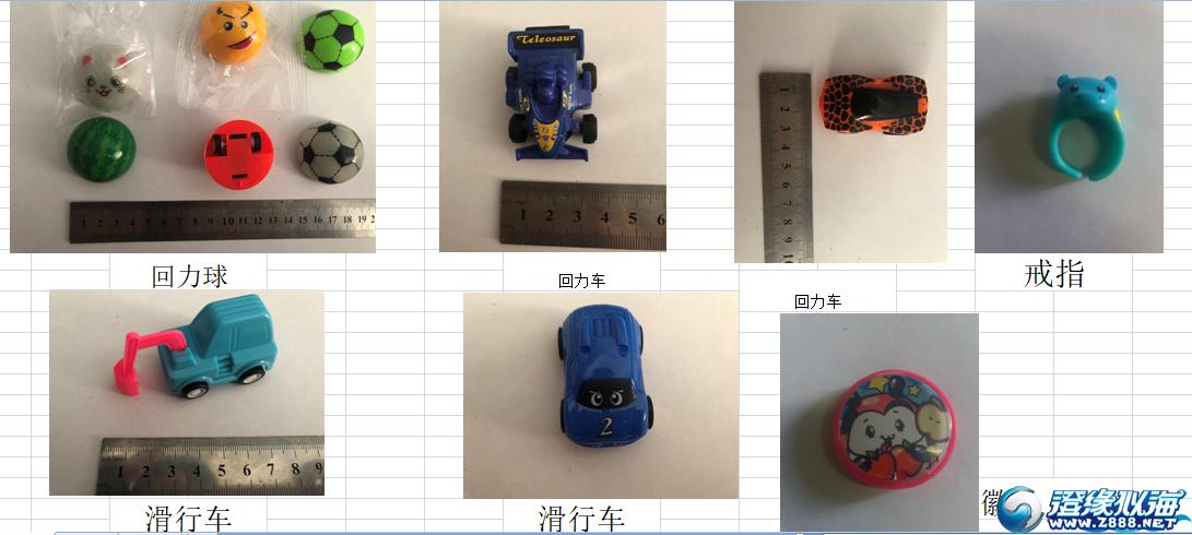 找以上的产品,请有生产的厂家马上联系,QQ:2449352190