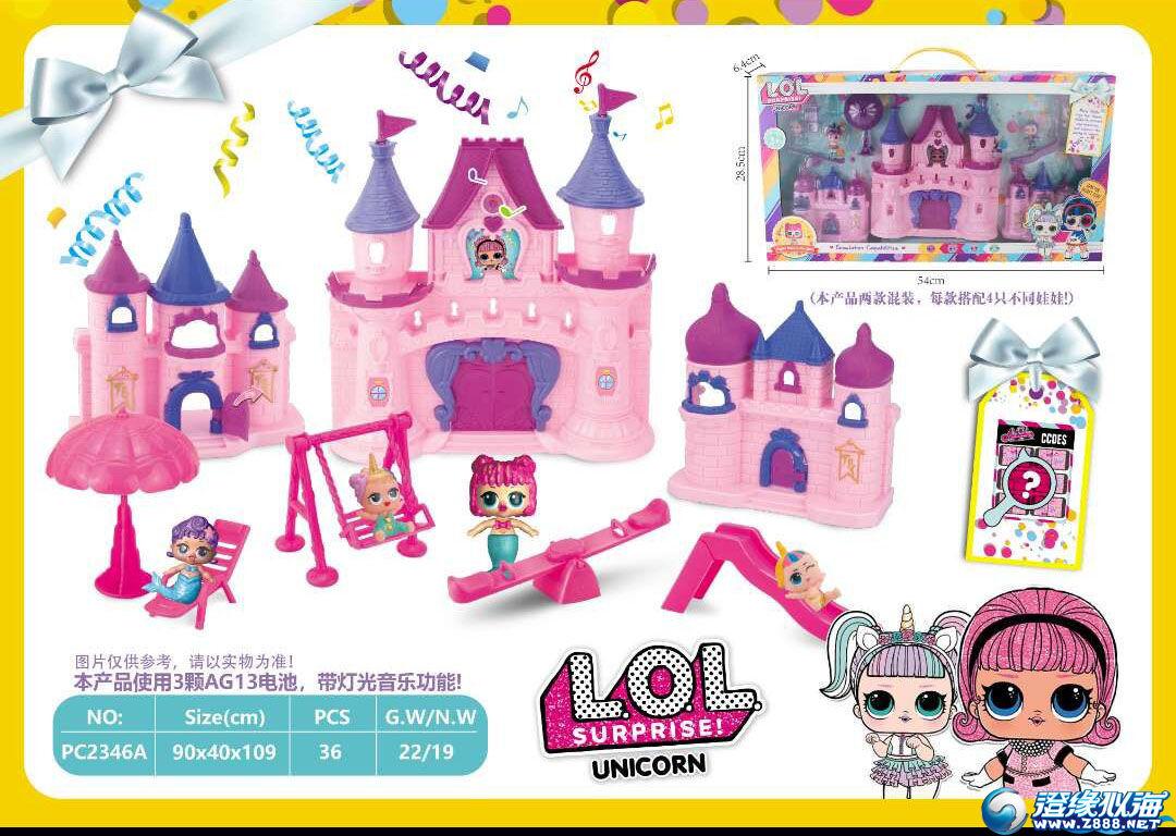 PC2346A惊喜娃娃城堡,各位高手请进,谢谢!
