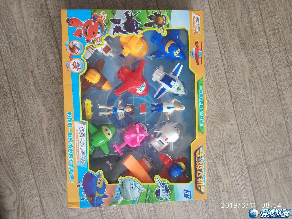 电商,找下图这款玩具,有出售的联系v17818824735