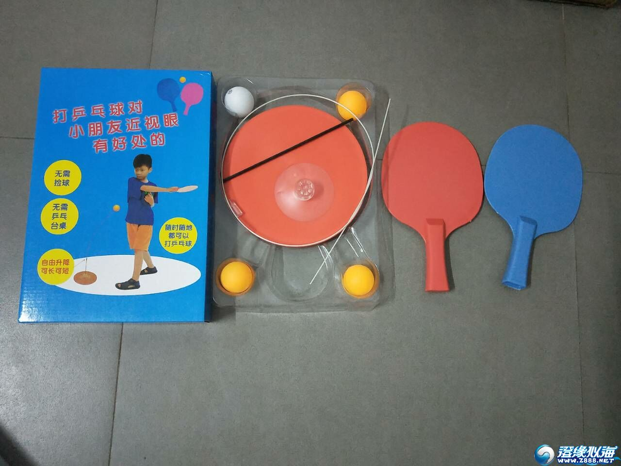热销乒乓球套