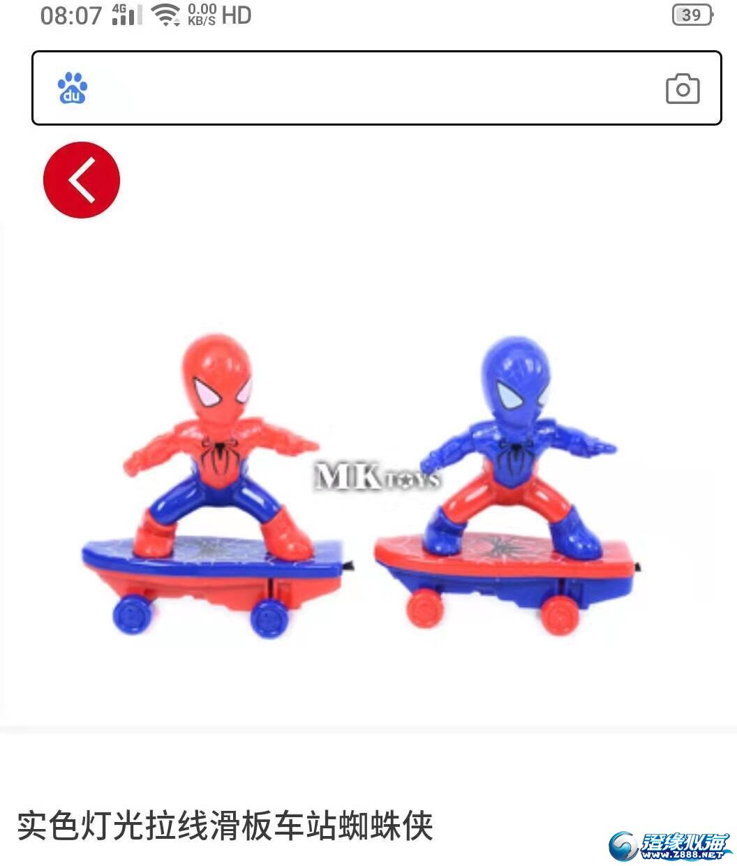 请帮忙找找拉线蜘蛛滑板车