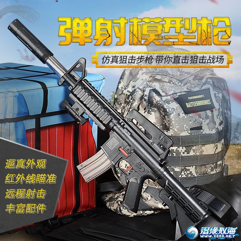 盟智玩具厂-(205,205A,205C)-弹射模型枪-中文主图 (1).jpg
