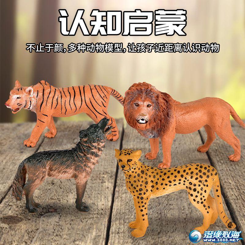 润东玩具厂-(1369A-1)-动物模型-中文版主图 (4).jpg