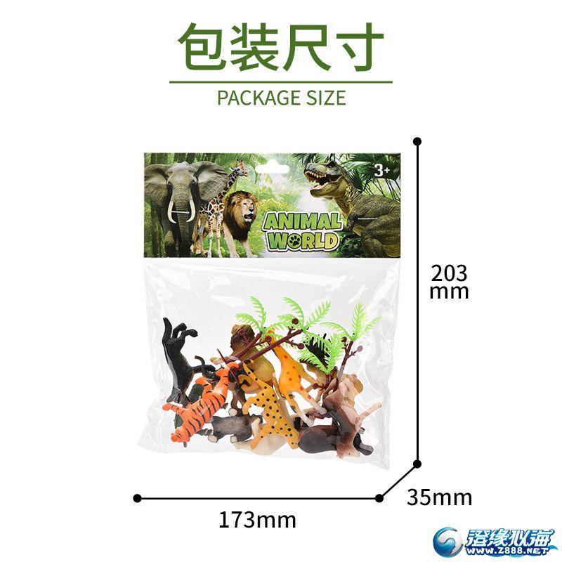 润东玩具厂-(1369A-2)-动物模型-中文版主图 (8).jpg