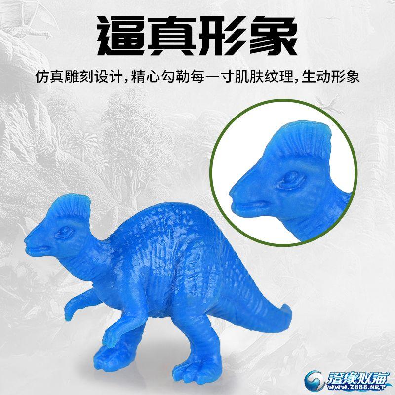 润东玩具厂-(1369A-10)-动物模型-中文版主图 (3).jpg