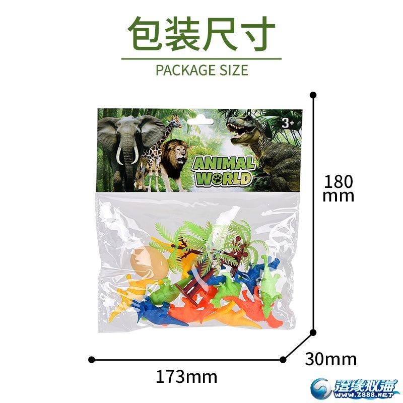 润东玩具厂-(1369A-10)-动物模型-中文版主图 (8).jpg