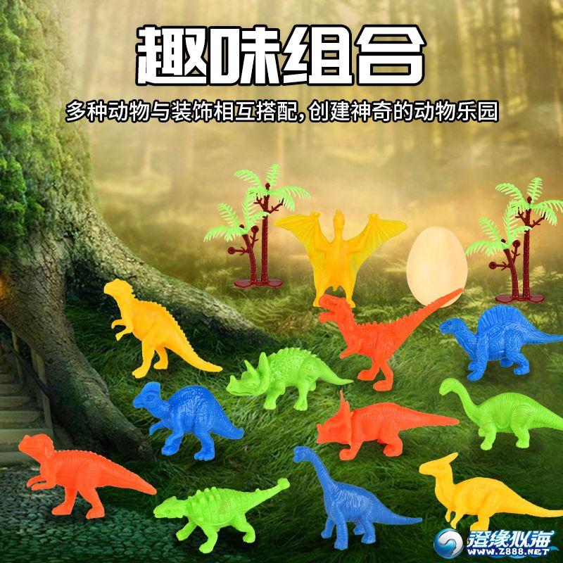 润东玩具厂-(1369A-10)-动物模型-中文版主图-(2).jpg