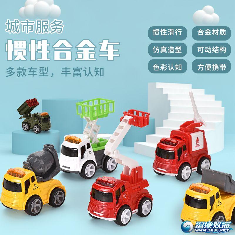 天纳玩具厂-(1134、1134A)-合金车-中文版主图1.jpg