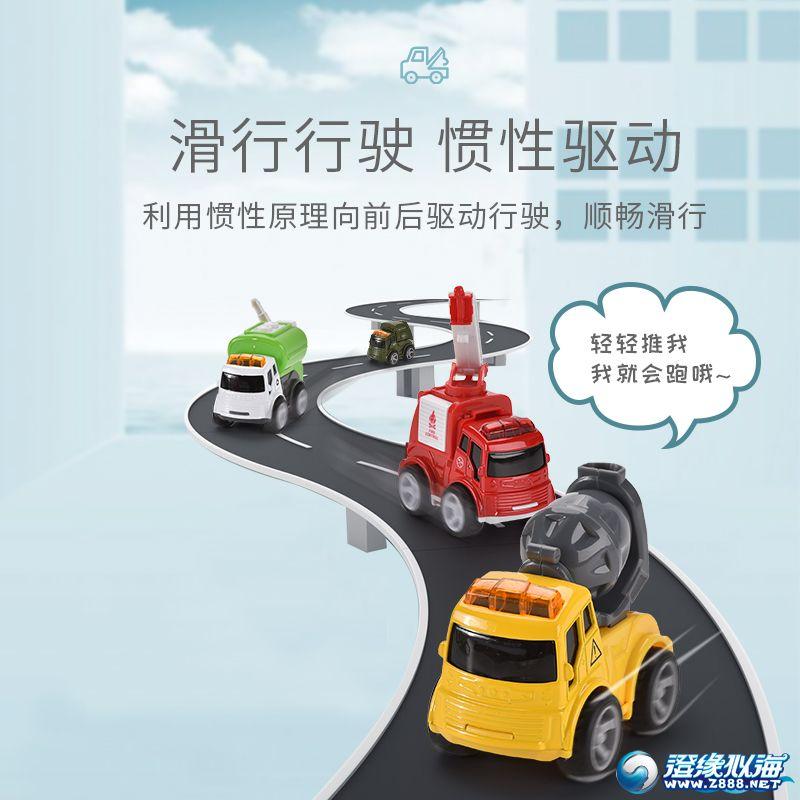 天纳玩具厂-(1134、1134A)-合金车-中文版主图3.jpg