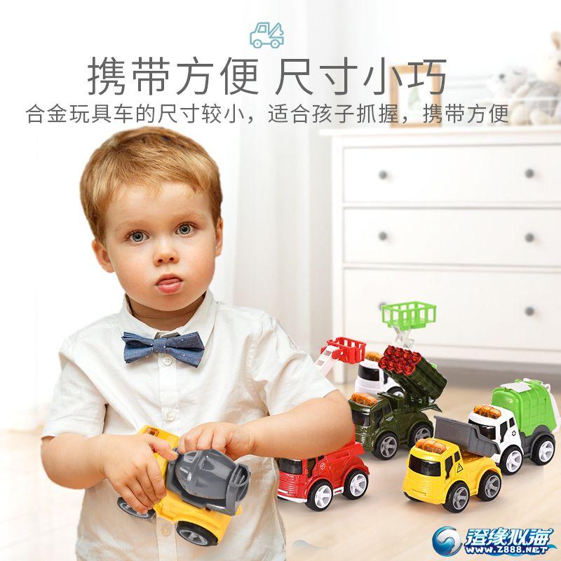 天纳玩具厂-(1134、1134A)-合金车-中文版主图4.jpg