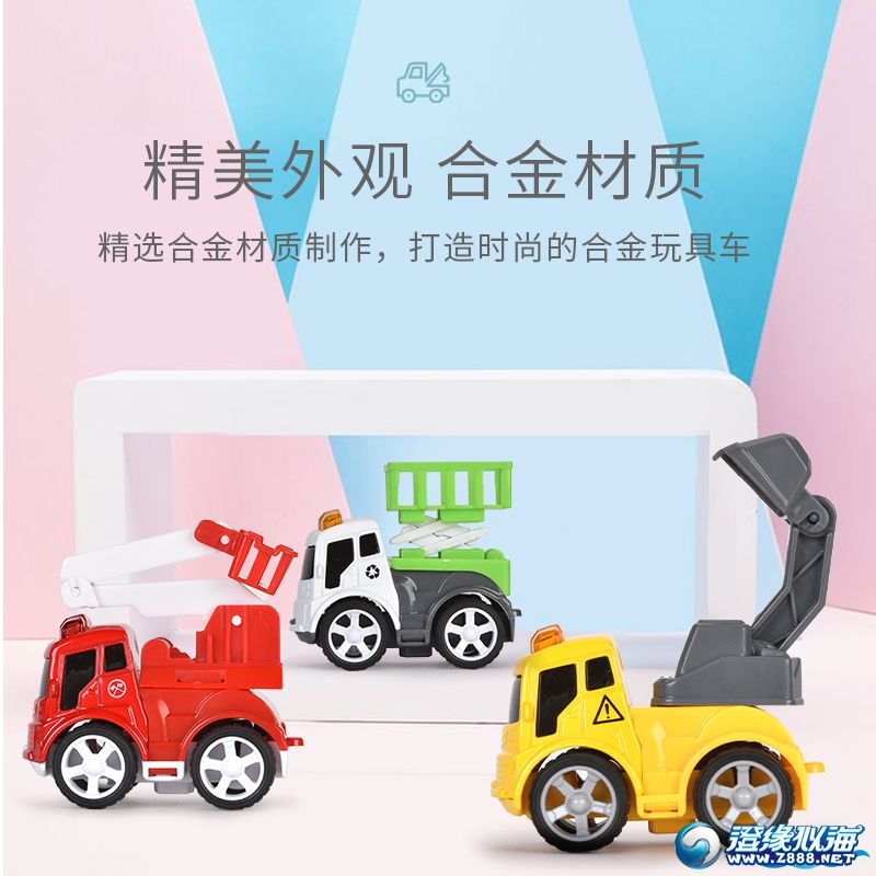天纳玩具厂-(1134、1134A)-合金车-中文版主图2.jpg