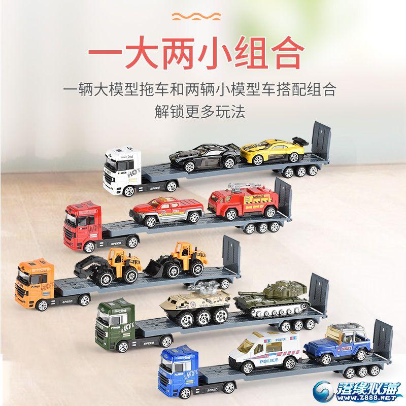 天纳玩具厂-(TN-1045)-合金车模型-中文主图(2).jpg