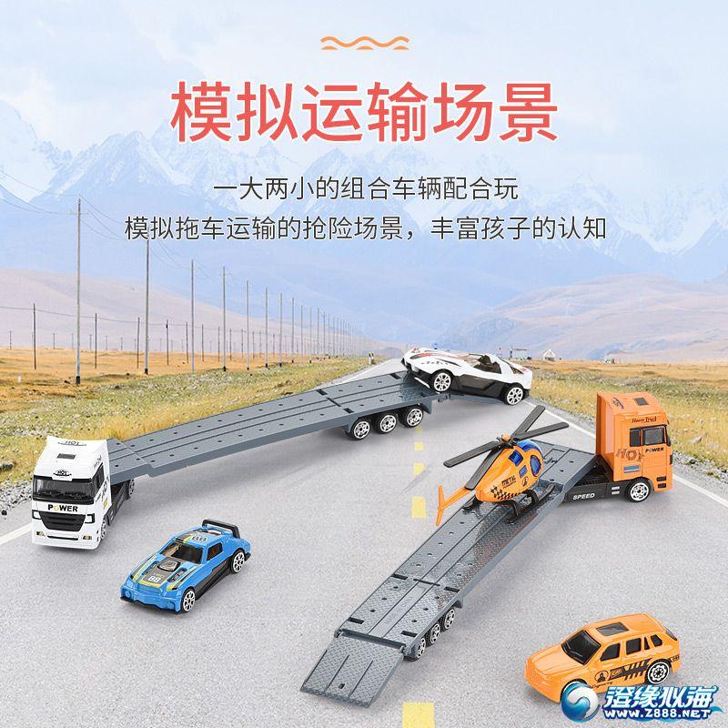 天纳玩具厂-(TN-1045)-合金车模型-中文主图(3).jpg