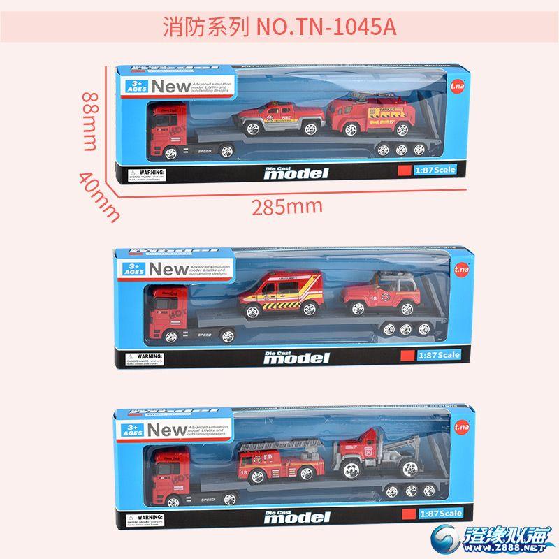 天纳玩具厂-(TN-1045)-合金车模型-中文主图(7).jpg