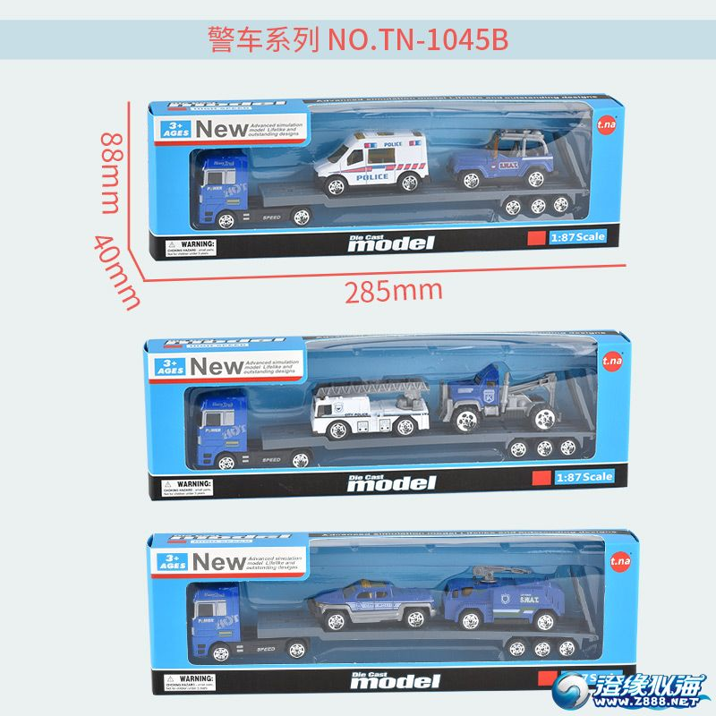 天纳玩具厂-(TN-1045)-合金车模型-中文主图(9).jpg