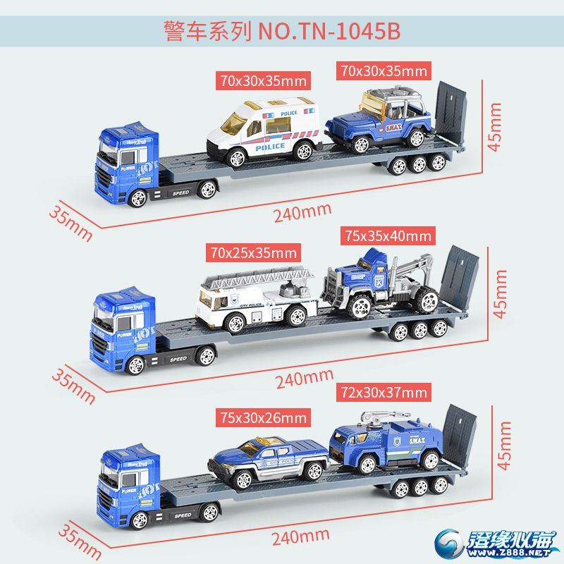 天纳玩具厂-(TN-1045)-合金车模型-中文主图(10).jpg