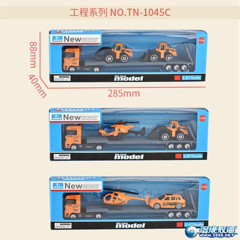 天纳玩具厂-(TN-1045)-合金车模型-中文主图(11).jpg