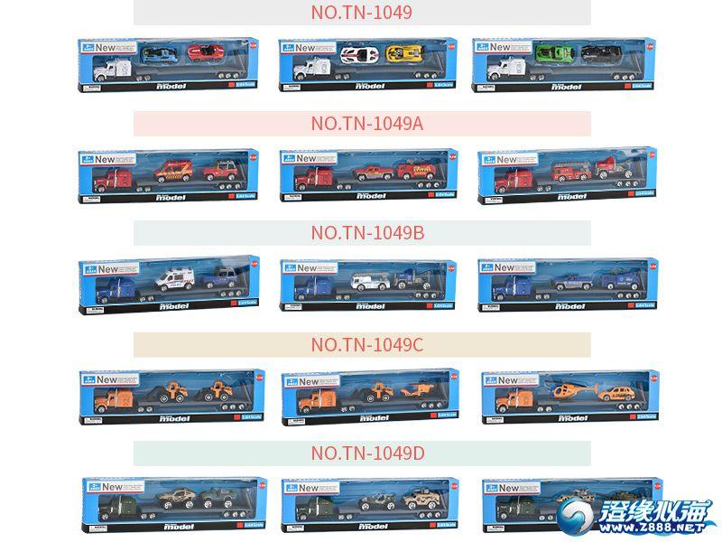 天纳玩具厂-(TN-1049)-合金车模型-中文版主图(15).jpg