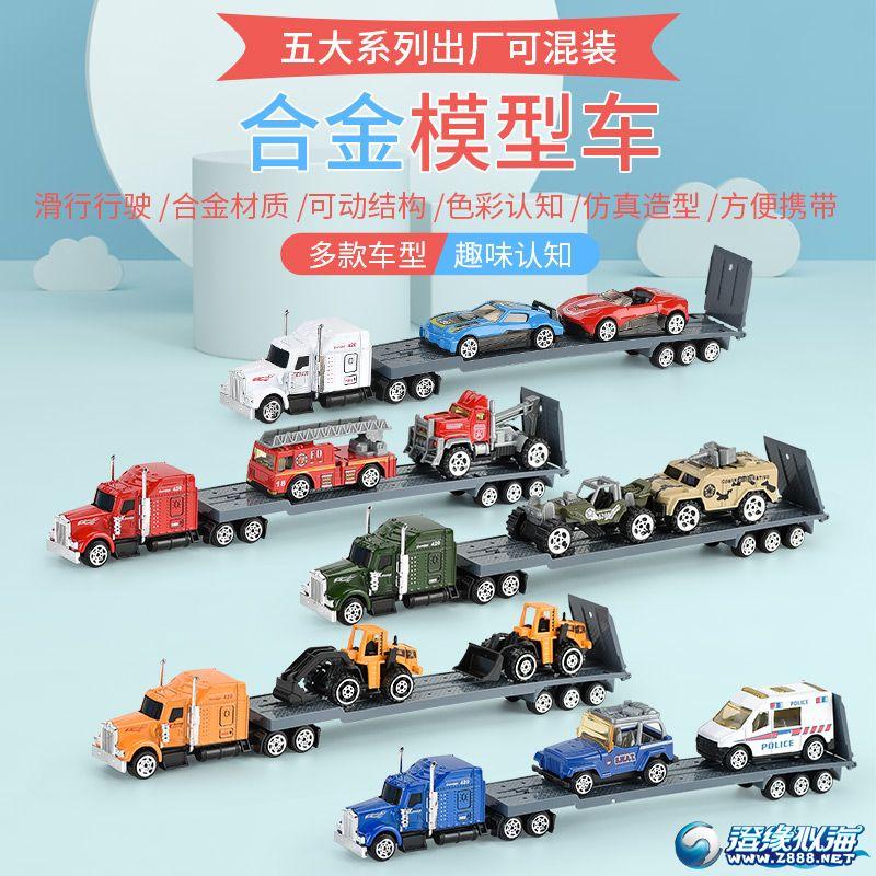 天纳玩具厂-(TN-1049)-合金车模型-中文版主图(1).jpg