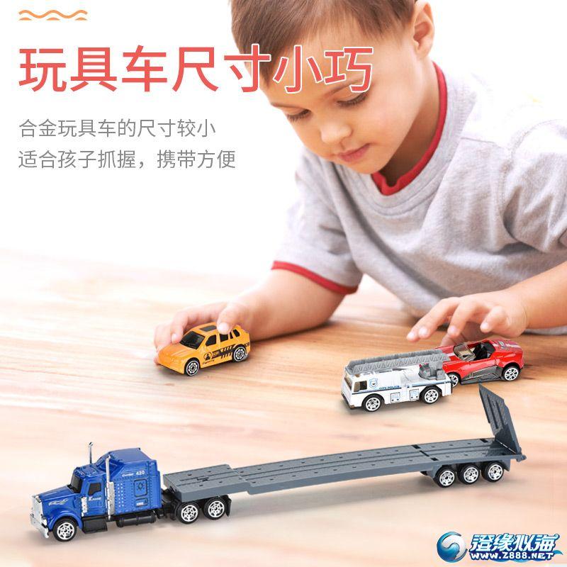 天纳玩具厂-(TN-1049)-合金车模型-中文版主图(4).jpg