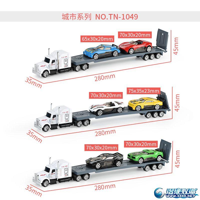 天纳玩具厂-(TN-1049)-合金车模型-中文版主图(6).jpg