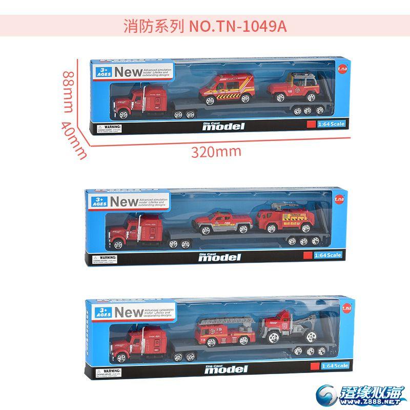 天纳玩具厂-(TN-1049)-合金车模型-中文版主图(7).jpg