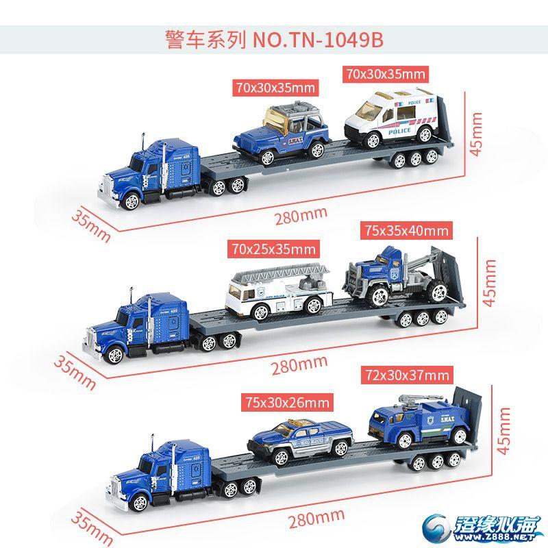 天纳玩具厂-(TN-1049)-合金车模型-中文版主图(10).jpg