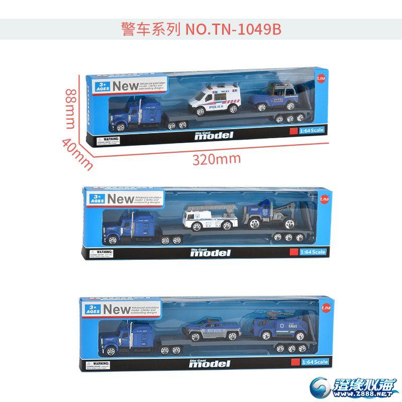 天纳玩具厂-(TN-1049)-合金车模型-中文版主图(9).jpg