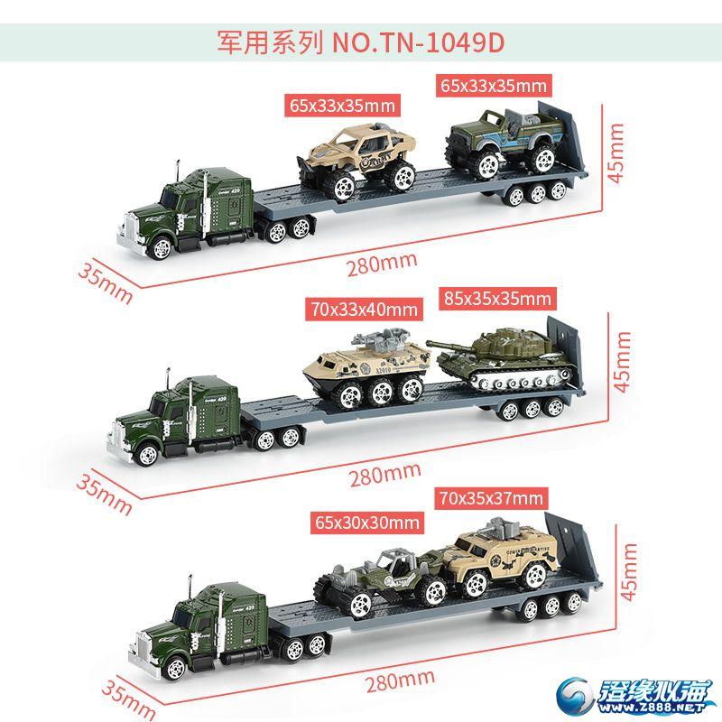 天纳玩具厂-(TN-1049)-合金车模型-中文版主图(14).jpg