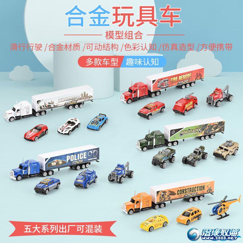 天纳玩具厂-(TN-1050)-合金车模型-中文主图(1).jpg