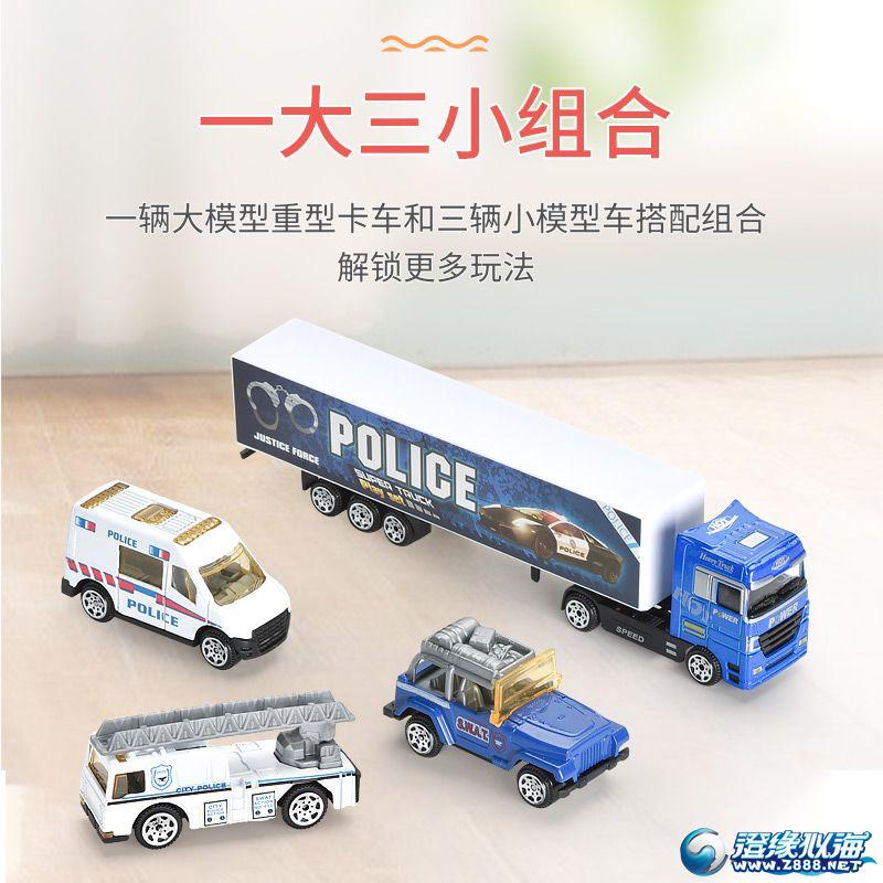 天纳玩具厂-(TN-1050)-合金车模型-中文主图(2).jpg