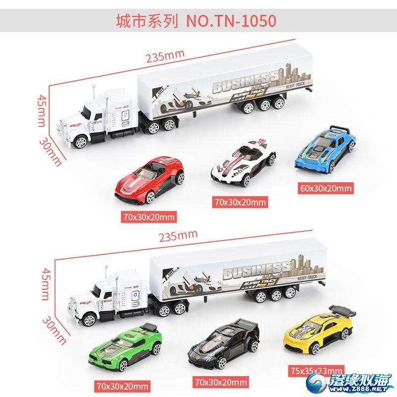 天纳玩具厂-(TN-1050)-合金车模型-中文主图(6).jpg