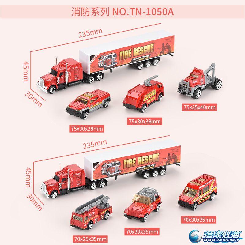 天纳玩具厂-(TN-1050)-合金车模型-中文主图(8).jpg
