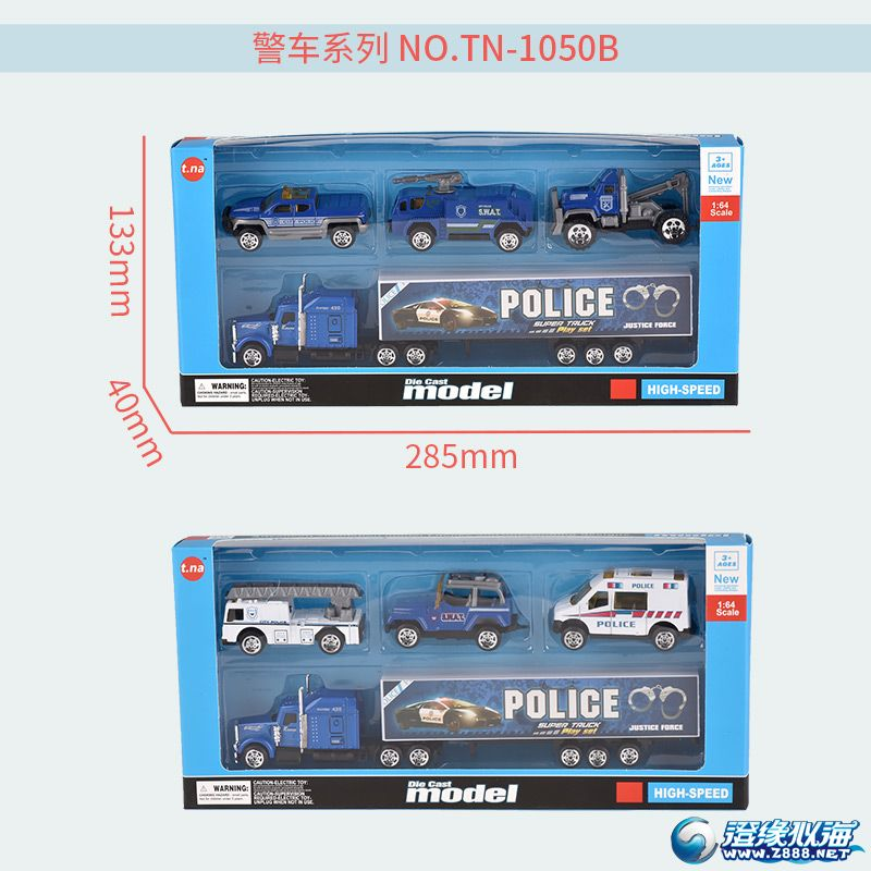 天纳玩具厂-(TN-1050)-合金车模型-中文主图(9).jpg