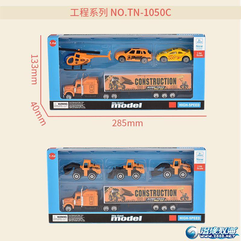 天纳玩具厂-(TN-1050)-合金车模型-中文主图(11).jpg