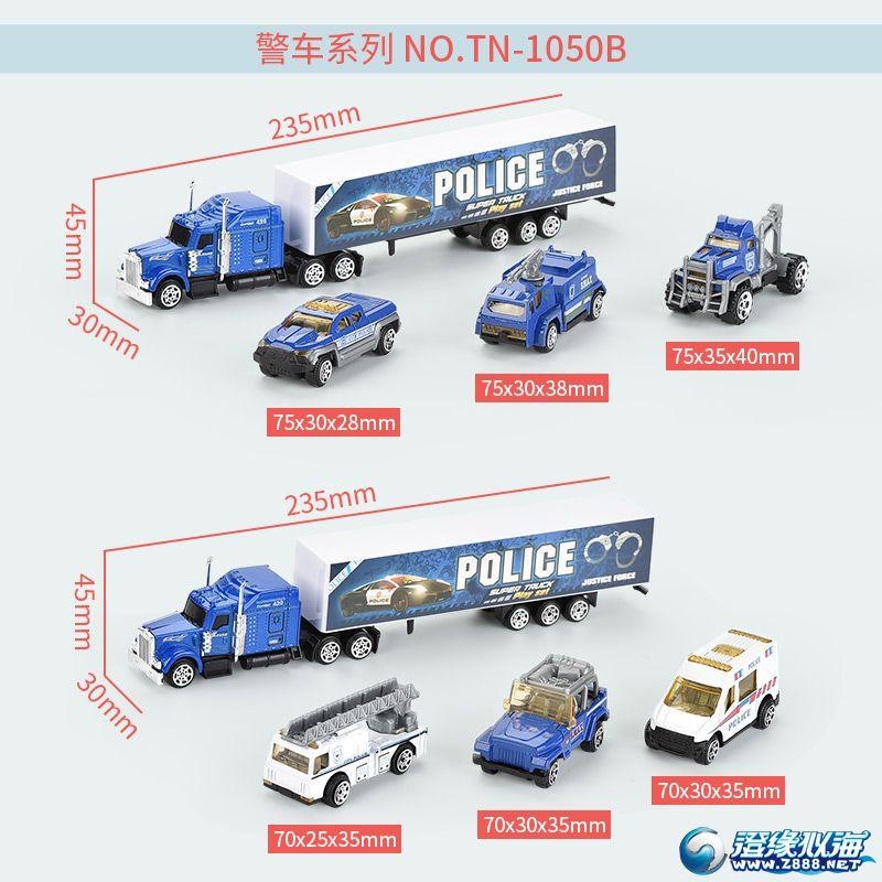 天纳玩具厂-(TN-1050)-合金车模型-中文主图(10).jpg