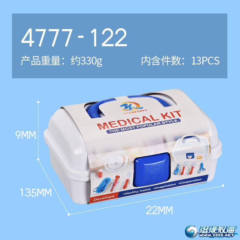 粤祺玩具厂-(4777-122)-医疗箱玩具-中文主图 (5).jpg