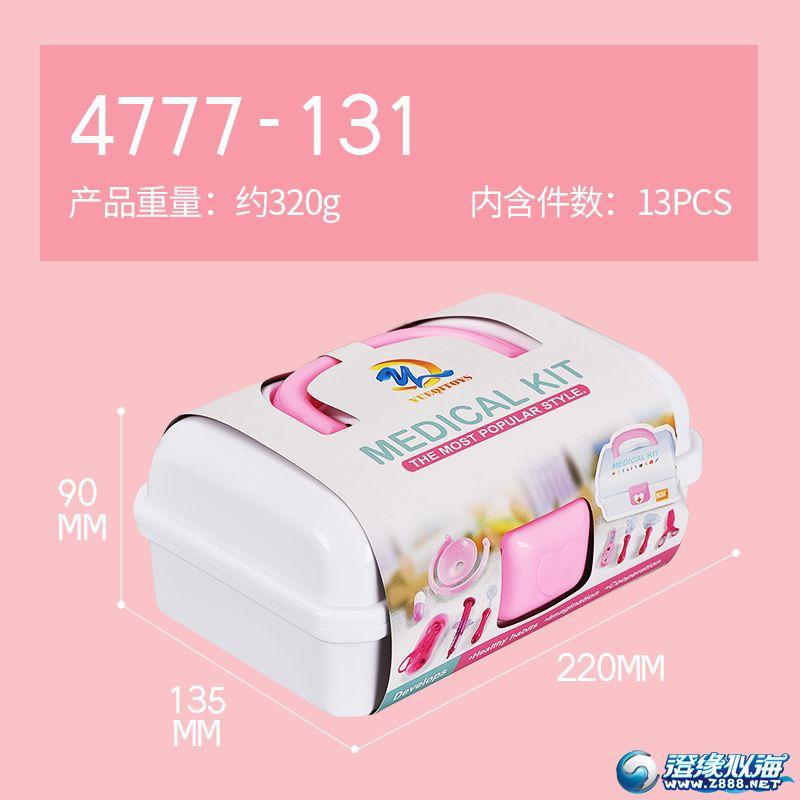 粤祺玩具厂-(4777-131)-医疗箱玩具-中文主图 (6).jpg