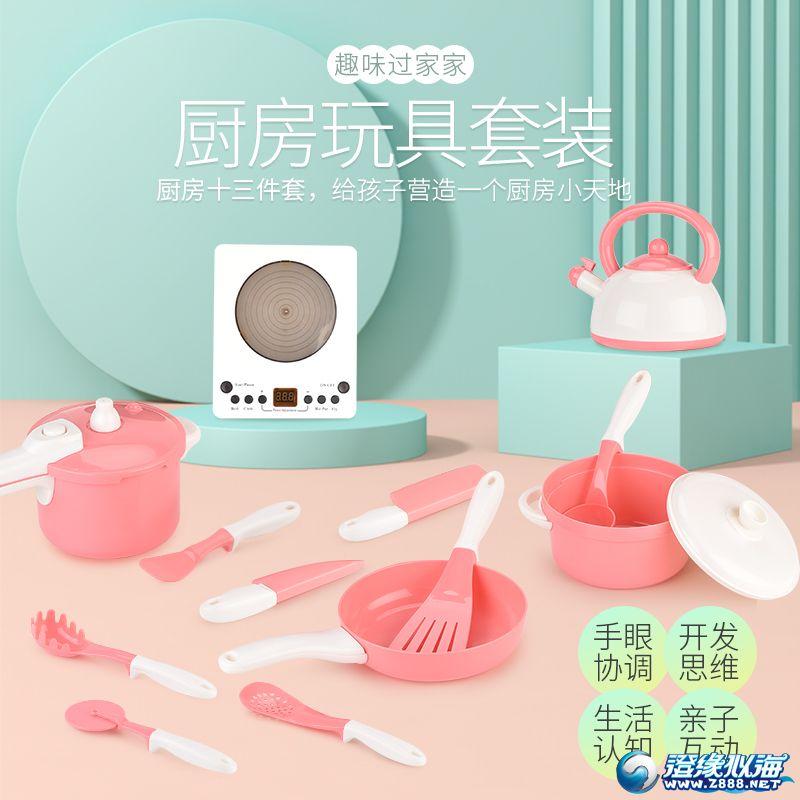 新铭泰玩具厂-(80052A)-过家家厨房-中文主图 (1).jpg
